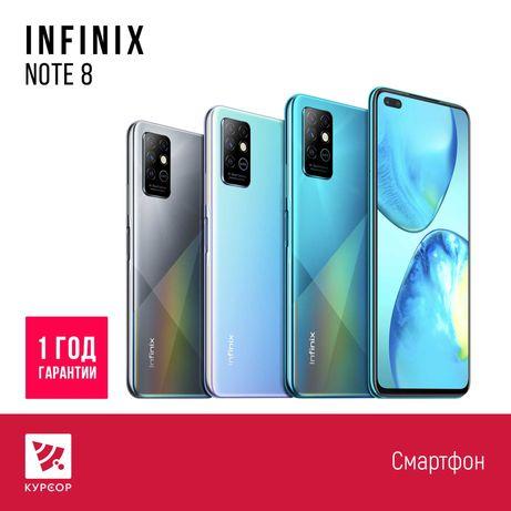 КУРСОР INFINIX Note 8 ,6/128 GB, 64 МП, Назарбаева 161/Муканова 53