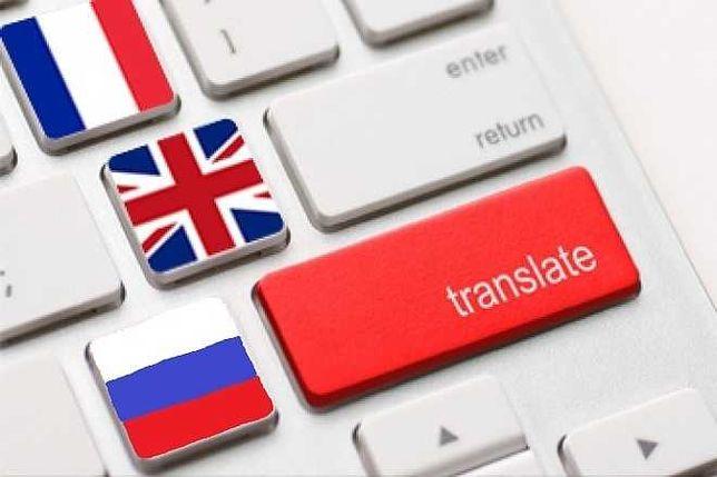 Репетитор английского, русского, французского языков