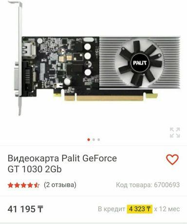Видеокарта Palit GeForce GT 1030 2Gb