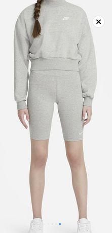 Nike sportswear colanti