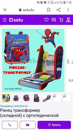 Рюкзак для школьника spider man
