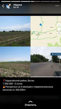Жамбыл Батан ауылы
