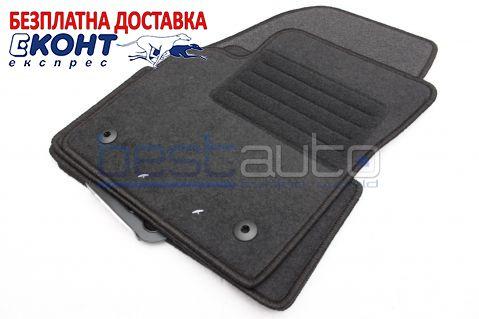 Мокетни стелки Petex за Volvo S40 / Волво С40 (2004-2012) мокет