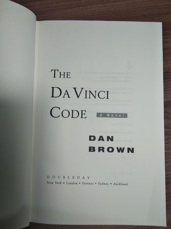 Срочно книги на АНГЛИЙСКОМ The Da Vinci Code
