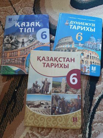 Учебники- кітаптар 1500