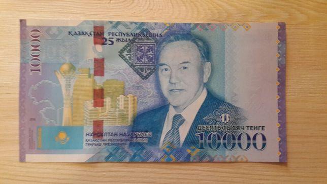 10000 тенге Назарбаев