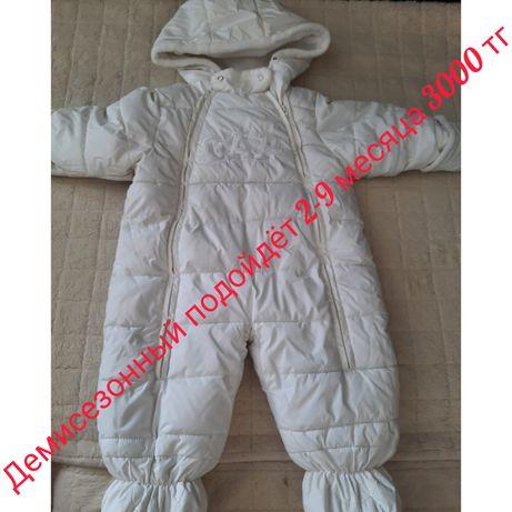 Одежда  для малыша , комбинезоны, сапожки