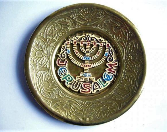 Декоративна стенна еврейска чиния