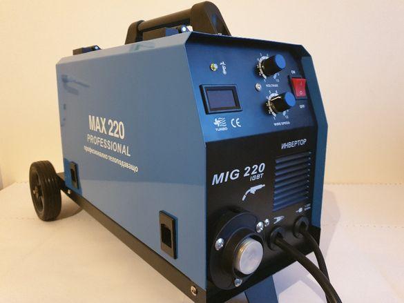 МАХ220 Професионално Телоподаващо MIG220А-шланг 4м, количка за бутилка