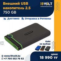 Внешний диск HDD 750Gb, Хорошая скорость передачи. Для хранения инфы