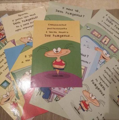 9 открыток с Масяней