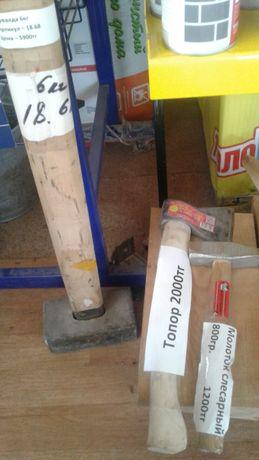 Топор, молоток, кувалда и др. инструменты в продаже в Нур-Султане