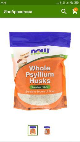 Псиллиум, цельная оболочка семян подорожника, блокатор аппетита 454 гр
