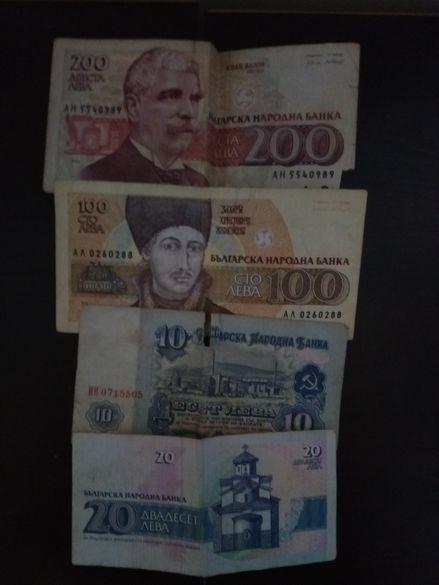 Банкноти български