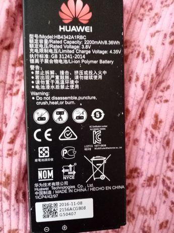 Батерия за Huawei