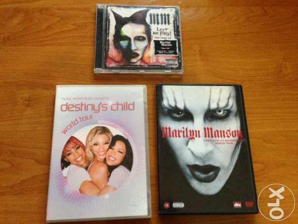 Paris Hilton, Fergie, Ingrid, Las Ketchup, Destiny Child,