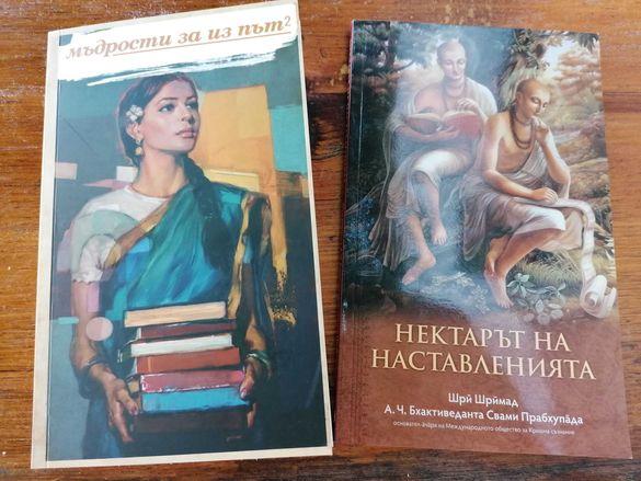 Индийски книги