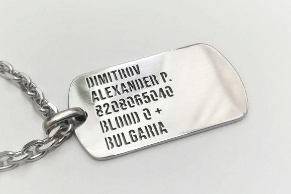 Луксозна военна плочка от неръждаема стомана с верижка