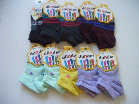 Детски чорапи с къс конч