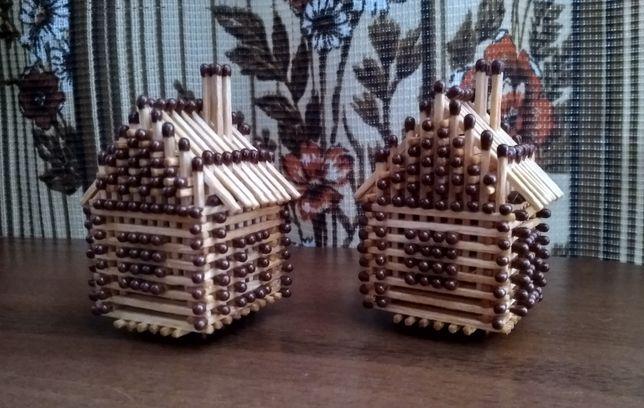 Сувенир - Домик из Спичек