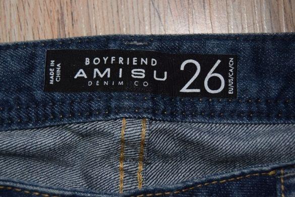 Amisu дамски дънки