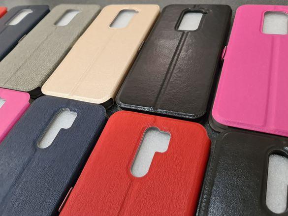 Xiaomi Redmi Note 9,9, 9A ,9C,Note 9 Pro/9S,Mi 10T Lite,Mi 10T калъфи