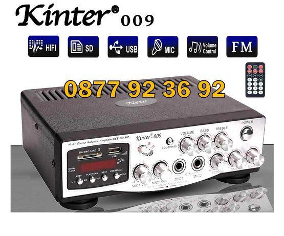 Аудио усилвател / Домашен усилвател / Караоке, Модел: Kinter 009