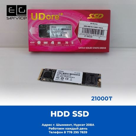 HDD SSD M.2 240G Udore