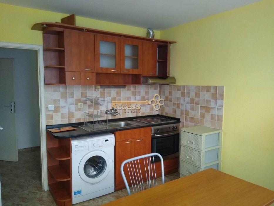 Тристаен апартамент / ВИНС