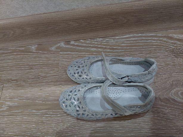 Продается обувь детская для девочки 29 размер, в отличном состоянии