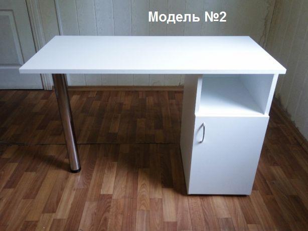 Маникюрный стол супер цена
