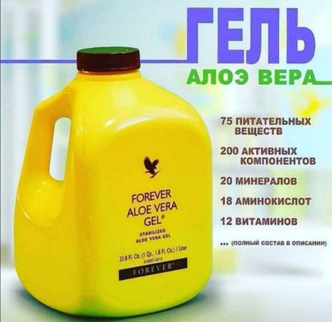 Алоэ вера гель сок