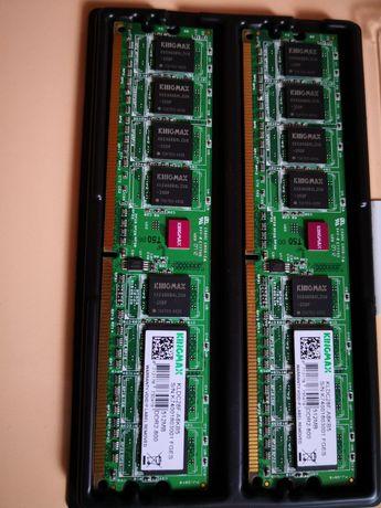 Memorii DDR II