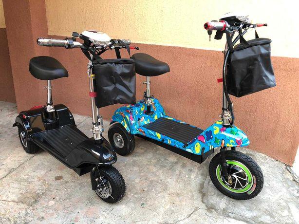 Scuter cu 3 roti, carucior pentru batrani si persoane cu handicap