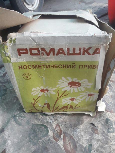 Косметический прибор СССР советский