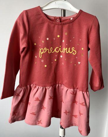 Астана, продам платье детское