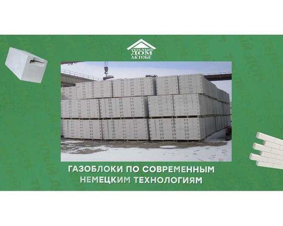 Продам Газаблоки с доставкой в город Атырау (35 000) за куб.
