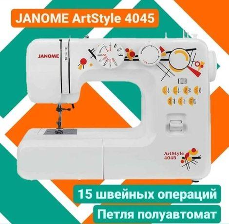 Швейная машинка JANOME 4045. В кредит или в рассрочку!