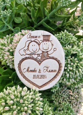 Персонални Сватбени магнити за подаръчета