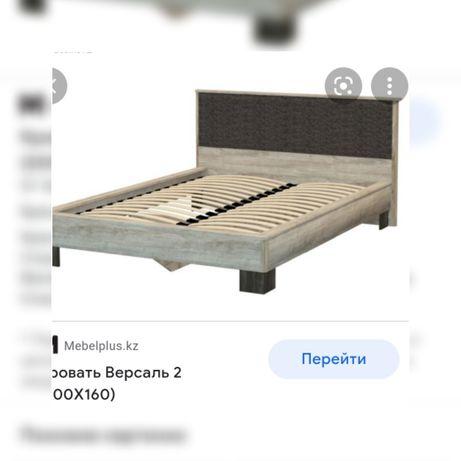 Кровать 200х160 фирмыеный матрас ортодоксальная