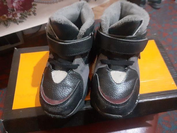 Детская обувь на холодную осень