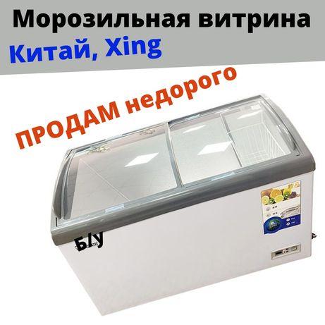 Морозильная витрина Xing б/у