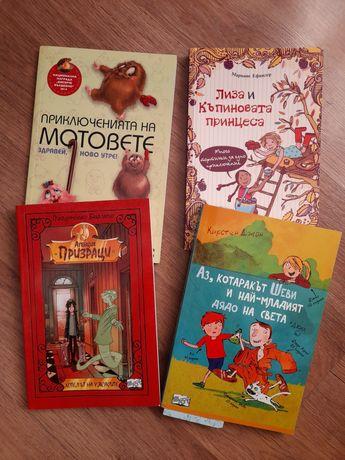 Детски романи