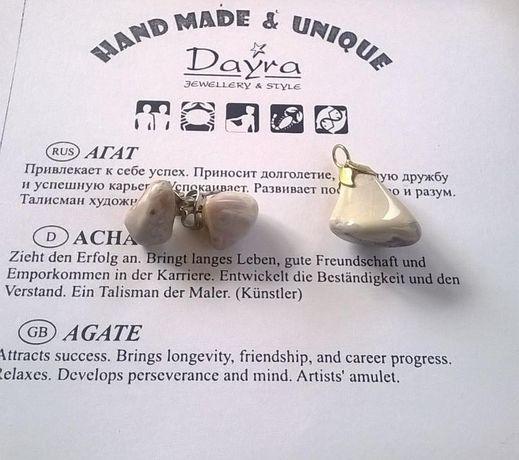 Нови.Обеци и висулка от ахат естествени камъни. Намалени на 5лв.,общо