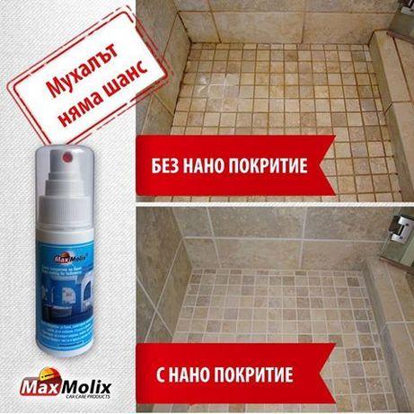 БЕЗПЛАТНА ДОСТАВКА - Нано покритие за бани, санитарни помещения