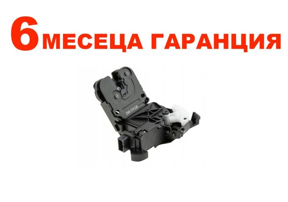 Машинка за заключване на багажник за Audi A3 8P,A4 B7,A6 C6 и др/ Ауди