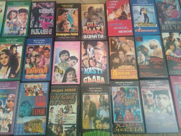 ДВД дискове индийски филми бг език