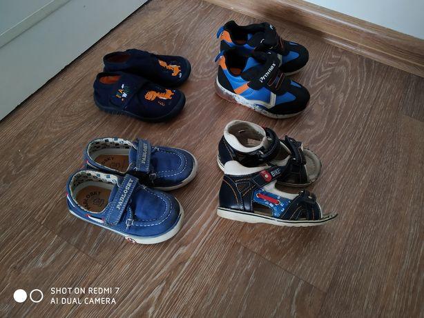 Отдам обуви всё вместе
