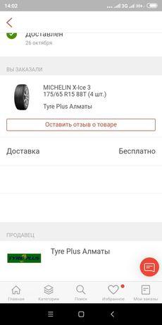 Michelin X-Ice3