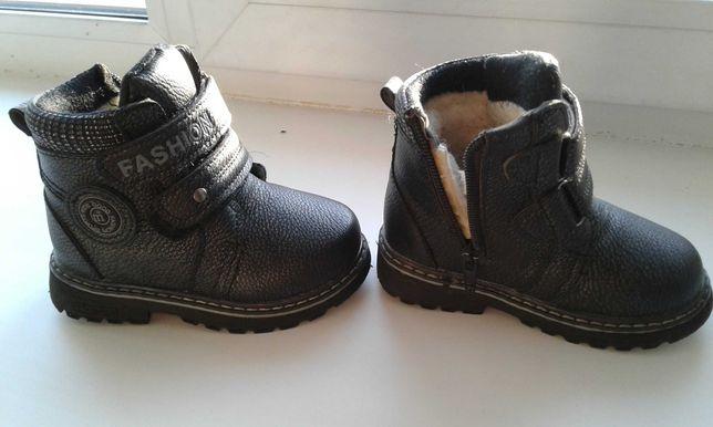 Ботинки зимние сапоги на мальчика